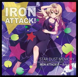 Iron Attack! - Star Dust Memory (2015)